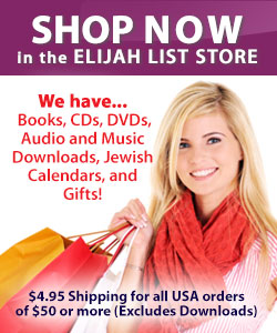 Shop Our Store! - $4.95 Shipping for all USA orders over $50!